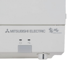 Хиперинверторен климатик Mitsubishi Electric MSZ-FH35VE/MUZ-FH35VE, Клас А+++, 12000 BTU